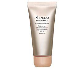 Shiseido Benefiance Wrinkle Resist 24 Protective Hand Revitalizer 75 ml